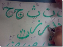 unseen creativity in Jawi