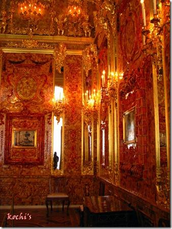 blog - amber room