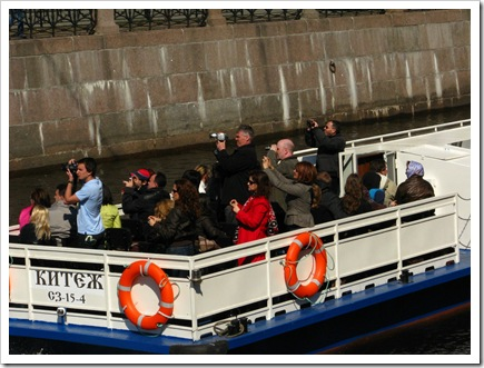 blog - people on boat