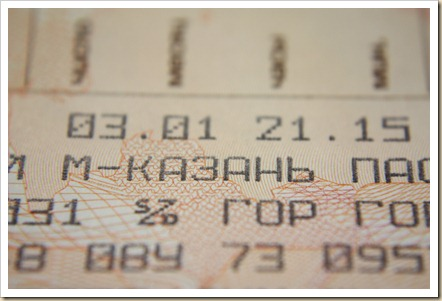 1 - tiket kazan